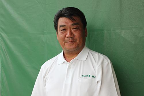 代表取締役 山田 勲